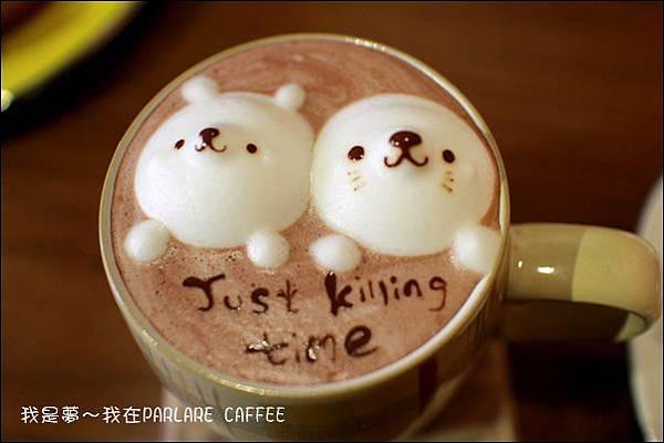PARLARE CAFFEE60.jpg