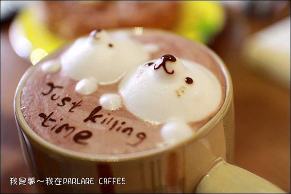 PARLARE CAFFEE65.jpg