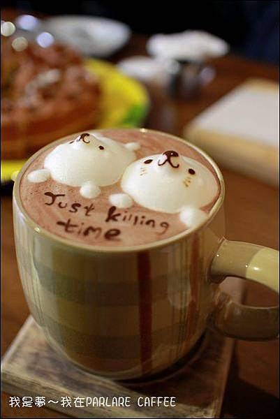 PARLARE CAFFEE66.jpg