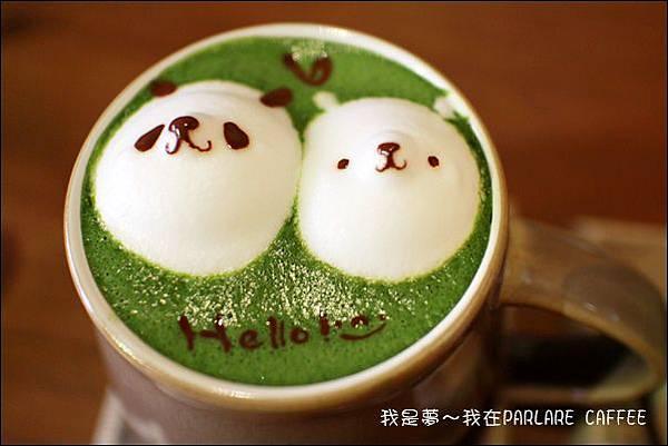 PARLARE CAFFEE67.jpg