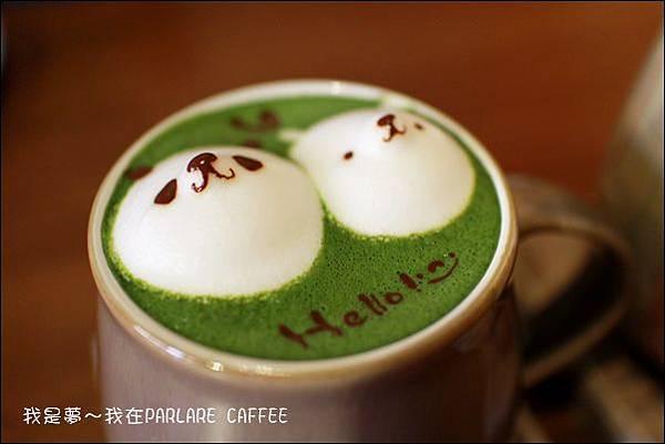 PARLARE CAFFEE68.jpg