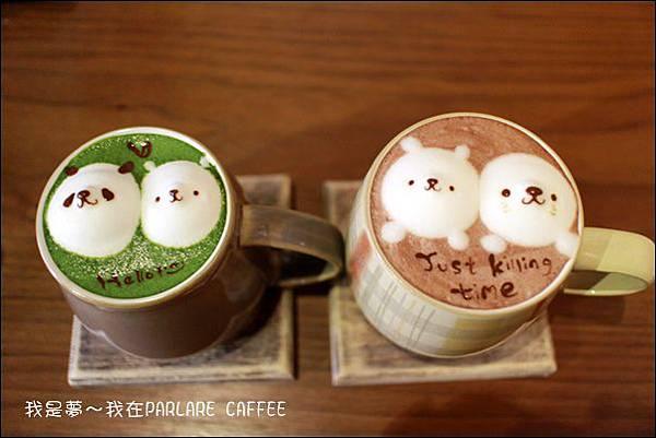 PARLARE CAFFEE70.jpg