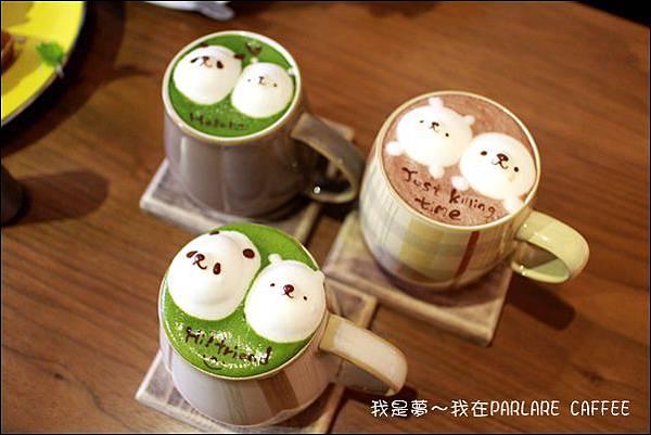 PARLARE CAFFEE71.jpg