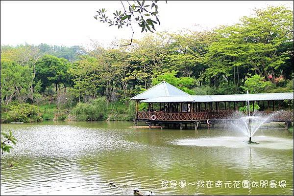 南元休閒農場23.jpg
