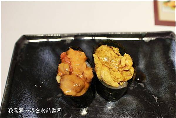 御賀壽司32.jpg