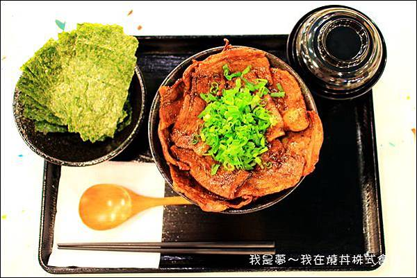 燒丼株式會社10.jpg