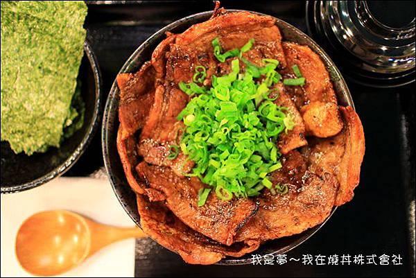 燒丼株式會社12.jpg