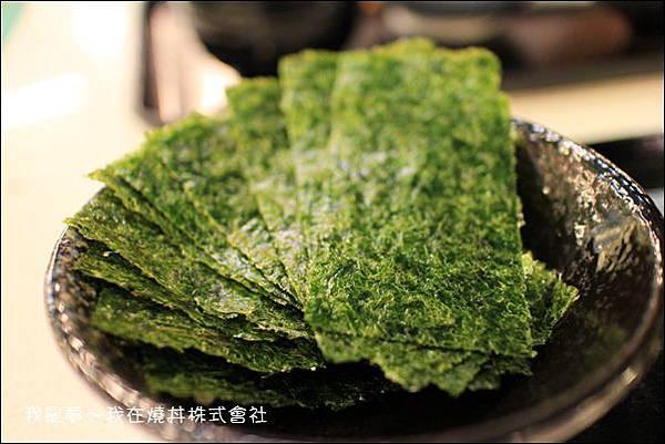 燒丼株式會社13.jpg