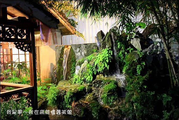 高雄懷舊茶館17.jpg
