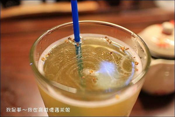 高雄懷舊茶館24.jpg