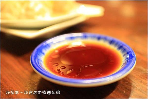 高雄懷舊茶館27.jpg