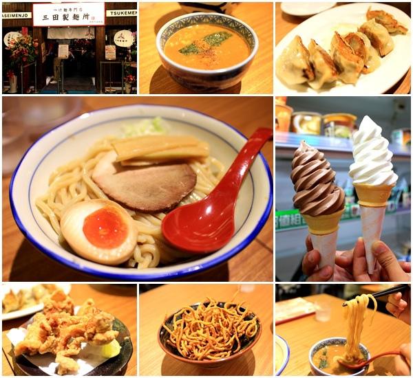 三田製麵所29.jpg