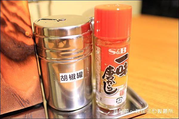 三田製麵所16.jpg