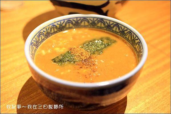 三田製麵所18.jpg