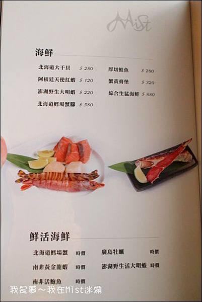 迷霧和牛燒肉12.jpg