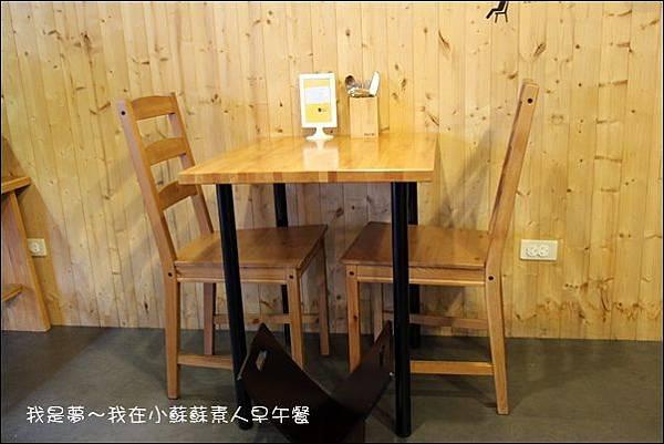 小蘇蘇素人早午餐15.jpg