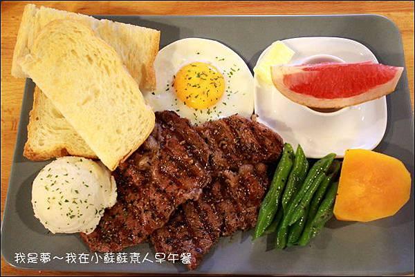 小蘇蘇素人早午餐28.jpg