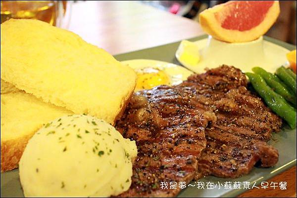 小蘇蘇素人早午餐29.jpg