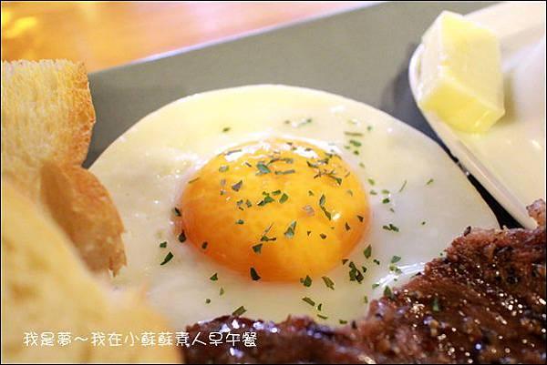 小蘇蘇素人早午餐31.jpg