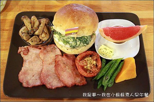 小蘇蘇素人早午餐32.jpg