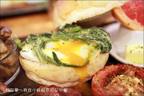 小蘇蘇素人早午餐35.jpg