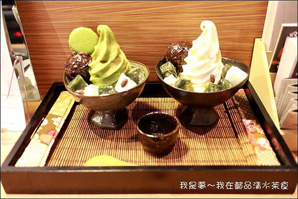 懿品清水茶食07.jpg