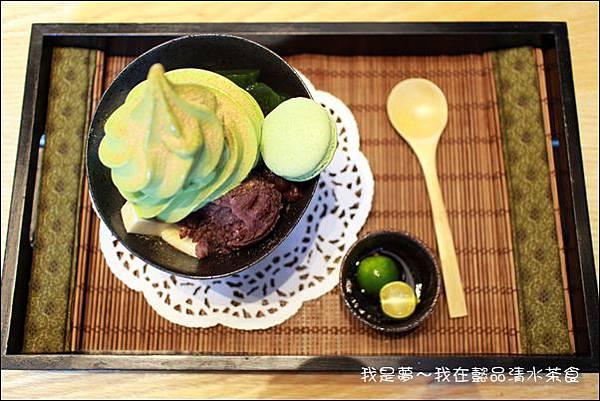 懿品清水茶食11.jpg