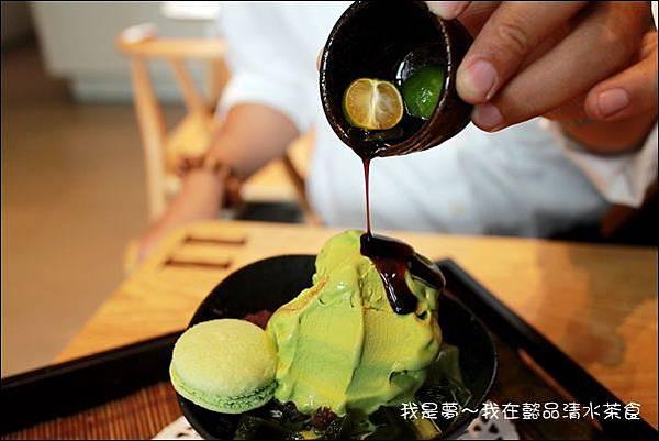 懿品清水茶食15.jpg