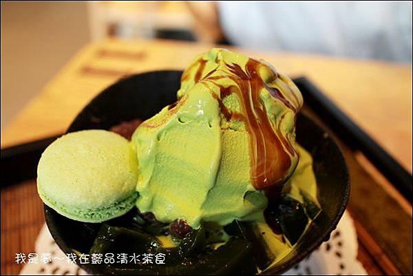 懿品清水茶食16.jpg