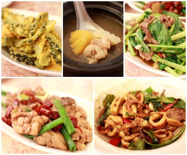 台灣543餐廳11.jpg
