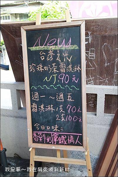 屏東勝力新村20.jpg