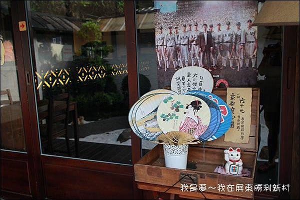 屏東勝力新村31.jpg