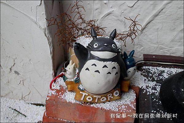 屏東勝力新村37.jpg