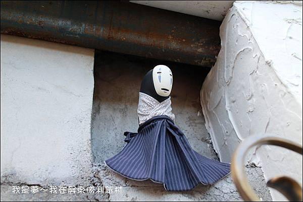 屏東勝力新村40.jpg