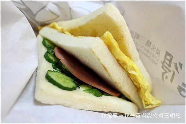 喜得碳烤三明治12.jpg