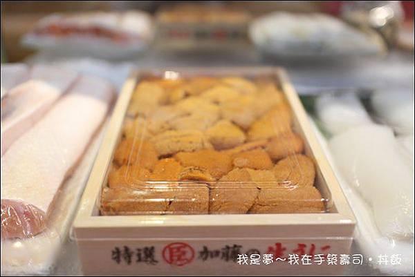 手築壽司.丼飯17.jpg