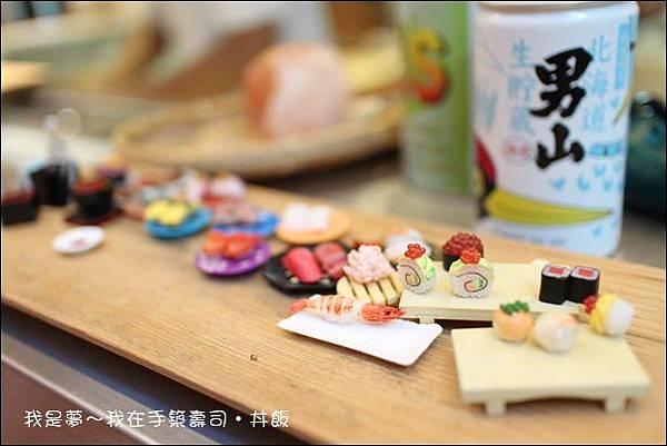 手築壽司.丼飯18.jpg