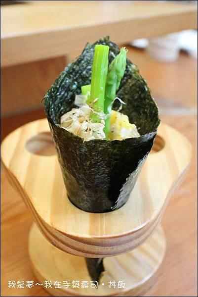 手築壽司.丼飯21.jpg