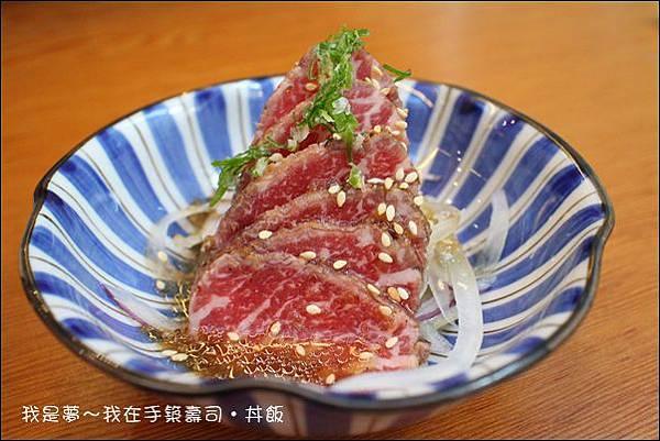 手築壽司.丼飯23.jpg