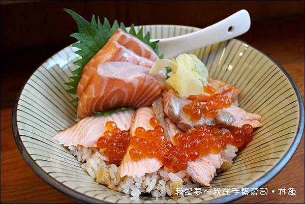 手築壽司.丼飯28.jpg