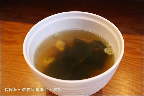 手築壽司.丼飯31.jpg