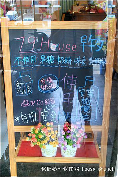 79 House Brunh03.jpg