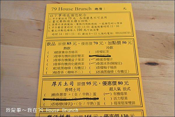 79 House Brunh31.jpg