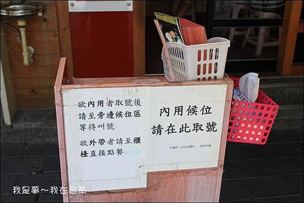 台南小吃09.jpg