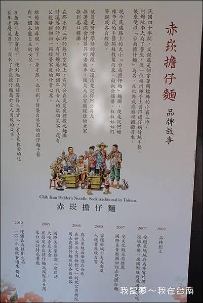 台南小吃18.jpg