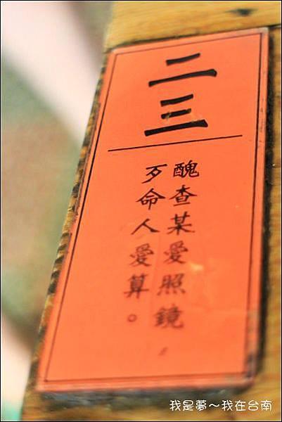 台南小吃25.jpg