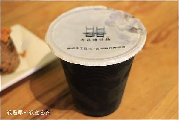 台南小吃31.jpg