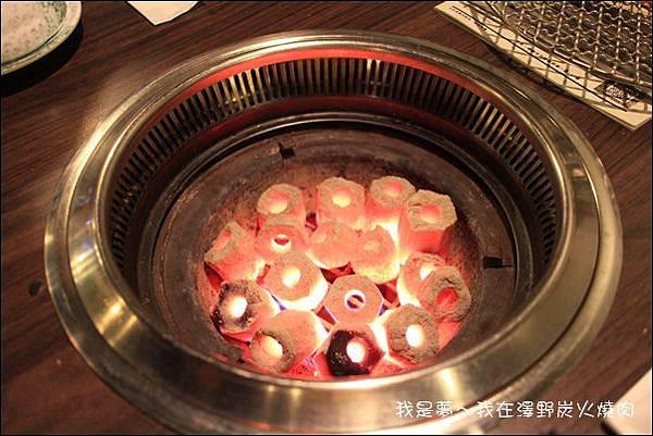 澤野燒肉04.jpg
