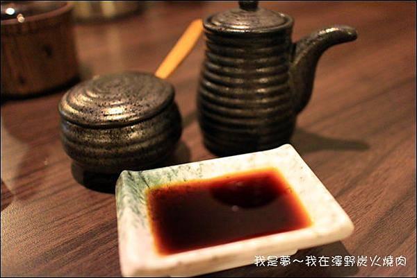 澤野燒肉16.jpg