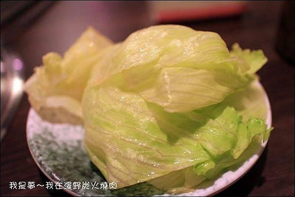 澤野燒肉19.jpg